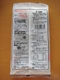 おびなた 信州戸隠八割蕎麦 生麺-4.JPG