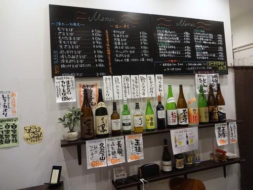 20181027蕎麦Bar HATARI@清澄白河 (5).JPG