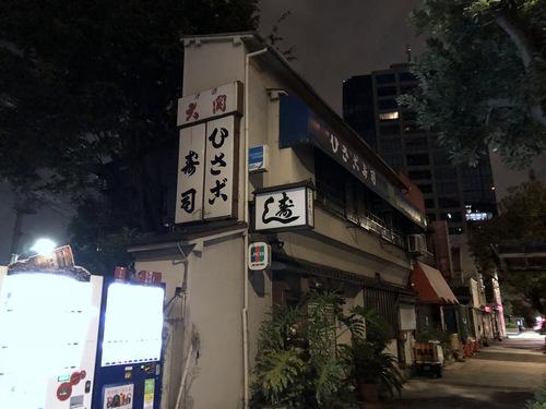 20181028一休@芝浦 (2)閉店.jpg
