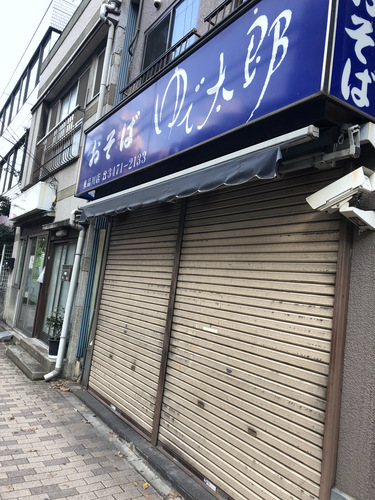 20181111ゆで太郎@品川シーサイド 貼り紙も無くなった.jpg
