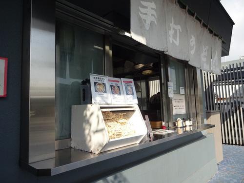 20181128かるかや@池袋西武 (5)昆布うどん温400たぬき50.JPG
