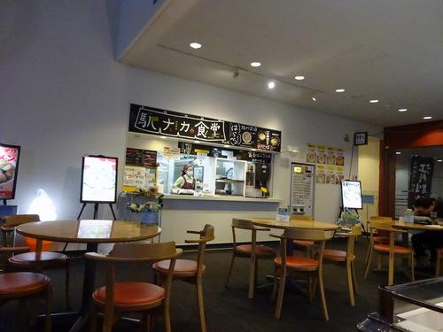 20190104駅ナカ食堂なの花@旭川 (2)未食.JPG