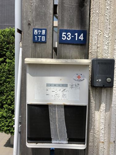 20190526プチユニット@駒込 (3)未食.jpg