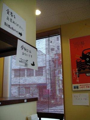あいぷす@武蔵小山(4)もりそば290野菜素揚げ100.JPG