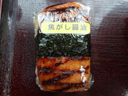 あさひ@相模大塚 (14)かき揚げそば430スパムにぎり焦がし醤油150.JPG
