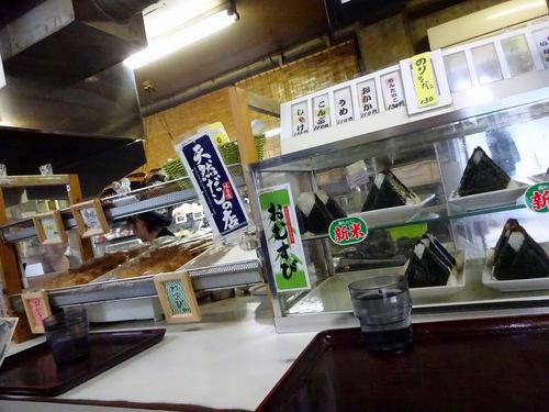 あさひ@相模大塚 (9)かき揚げそば430スパムにぎり焦がし醤油150.JPG