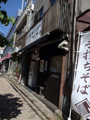 うちば@品川シーサイド (1)冷やし肉そばおろしトッピング有740そばがきコロッケ100.JPG