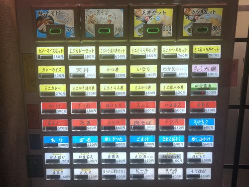 うちば@品川シーサイド (2)そばコロ100紅120キリン450そ酎400わか100.jpg