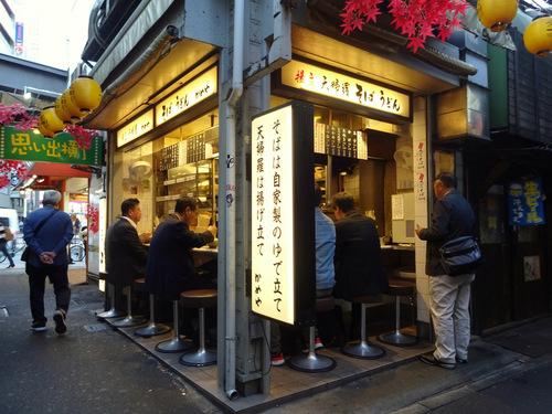 かめや@新宿 (1)たぬきそば330温泉玉子50.JPG