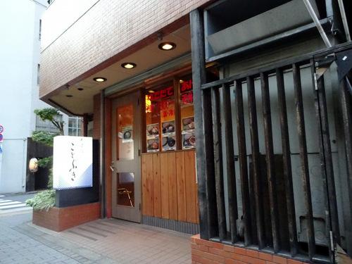 ことぶき@五反田 (3)ばら天そばもり420ビール330.JPG