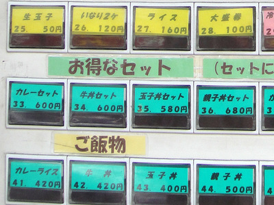 じょうなん亭@五反田(5)冷し山菜おろしそば470ごぼう天130.JPG