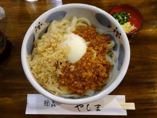 やしま@渋谷 (14)しいたけうどん冷やかけ750麦みそうどん温830.JPG