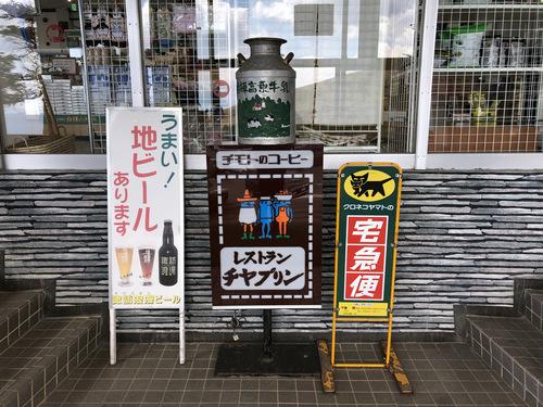 チャプリン@車山肩 (4)ラーメン(醤油あじ)750とろろそば830山菜そば720.jpg