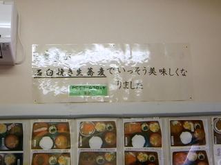 ランチハウス@新馬場(3)野菜かきあげ天そば340玉子40半ライス100.JPG