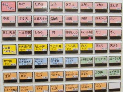 六文そば日暮里第1号店@日暮里(1)げそ天そば330(かけそば240げそ天90).JPG