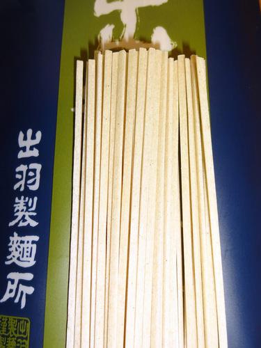 出羽製麺所@酒田 (6)干し出羽そば.JPG