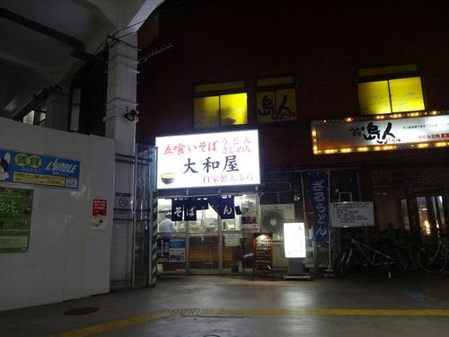 大和屋@中延 (1)冷やし天ぷらそば380なす天100.JPG