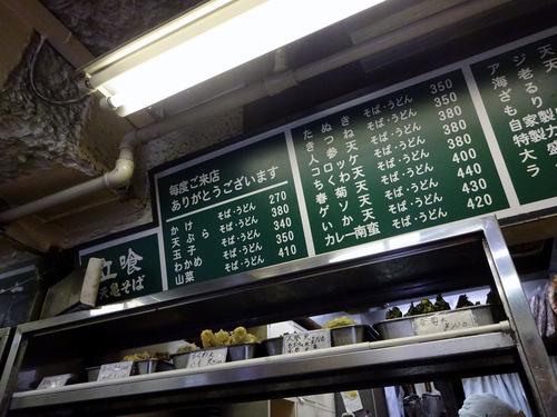 天亀そば@神田 (6)ゲソ天そば440.JPG