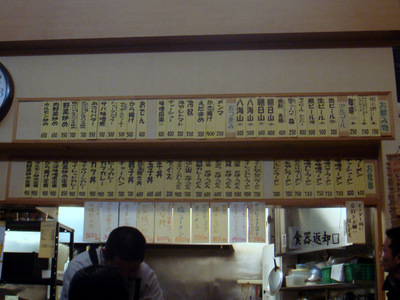 宿場の湯@二居温泉 (9).JPG