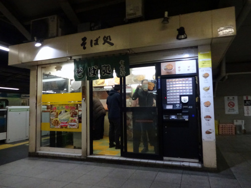 常盤軒品川22号店@品川山手線ホーム (1)コロッケそば430.JPG