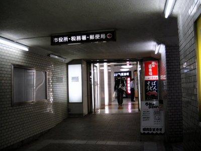 新月@藤沢(9)天ぷらそば320.JPG