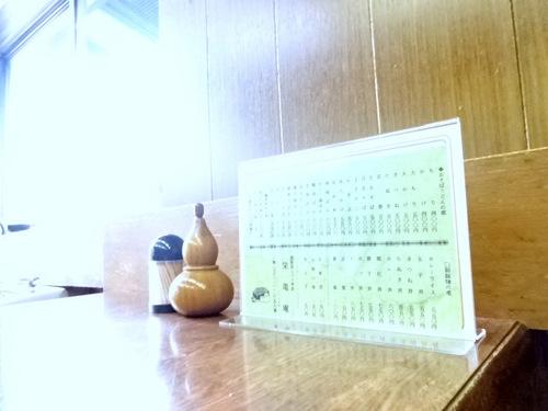 栄喜庵@本郷三丁目 (7)冷したぬきそば650.JPG