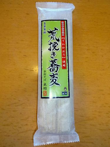 株式会社出羽@山形県酒田市 (1)荒挽き蕎麦.JPG