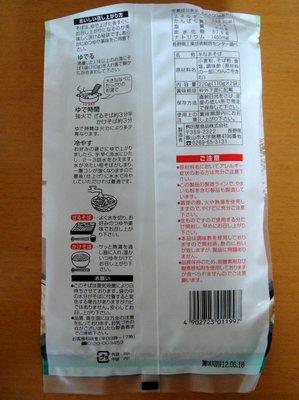 桝田食品@長野県(2)信州産そば粉でつくった生蕎麦.JPG