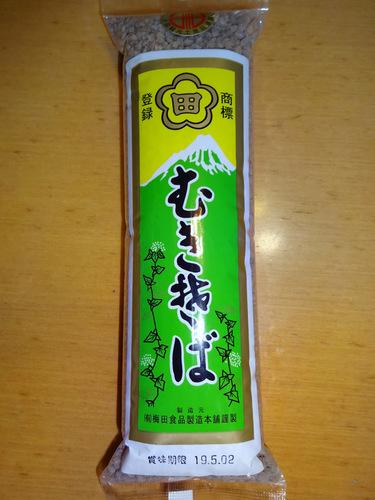 梅田食品製造本舗@山形県酒田市 (1)むきそば918.JPG