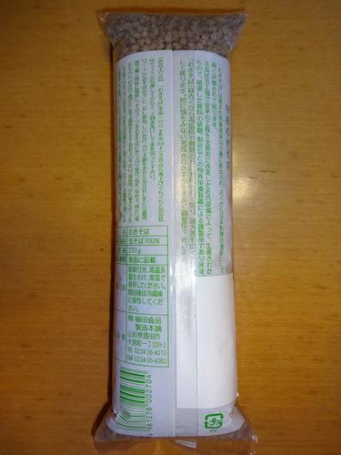 梅田食品製造本舗@山形県酒田市 (2)むきそば918.JPG