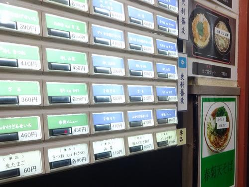 永坂庵@本郷三丁目 (15)ゲソかき揚げ田舎蕎麦400.JPG