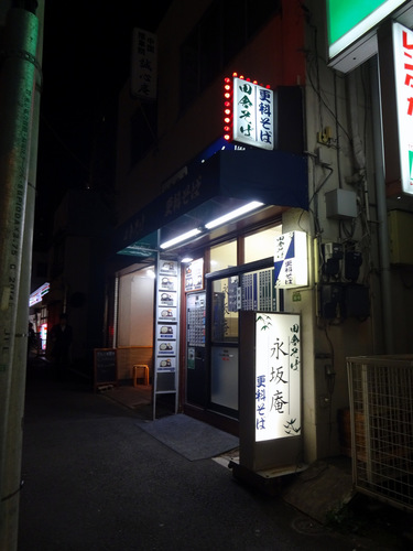 永坂庵@本郷三丁目 (16)ゲソかき揚げ田舎蕎麦400.JPG