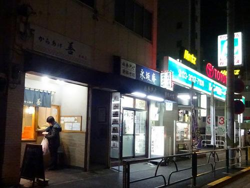 永坂庵@本郷三丁目 (17)ゲソかき揚げ田舎蕎麦400.JPG