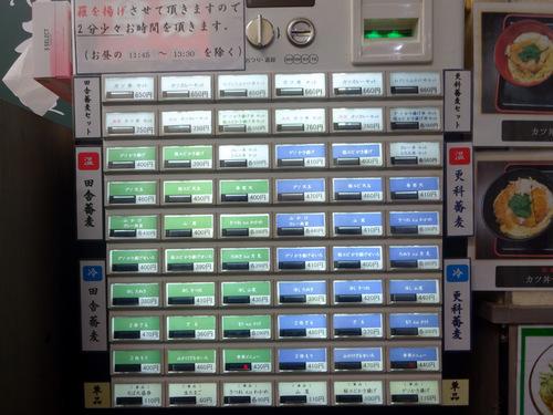 永坂庵@本郷三丁目 (2)ゲソかき揚げ田舎蕎麦400.JPG