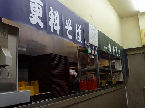 永坂庵@本郷三丁目 (8)ゲソかき揚げ田舎蕎麦400.JPG