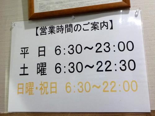 狭山そば@所沢 (12)天ぷら玉子そば440たぬきそば330ちくわ天90.JPG