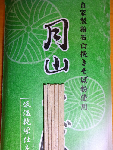 玉谷製麺所@山形県 (8)月山そば.JPG