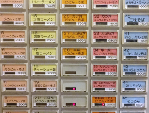 百万石うどん近江町店@近江町市場 (7)玉子うどん500.jpg