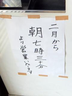 蕎麦政@南花畑(2)天丼セット660.JPG