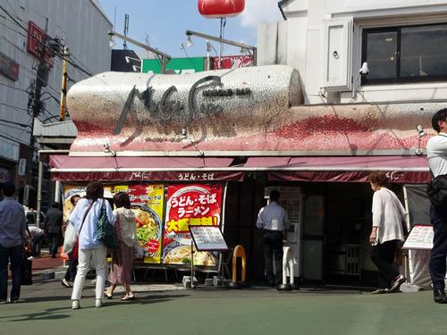 麦の城@大森 (1)ぶっかけうどん冷460.JPG