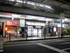 江戸そば 大井町