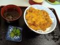 品川丼 400円