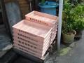 興和物産の麺箱