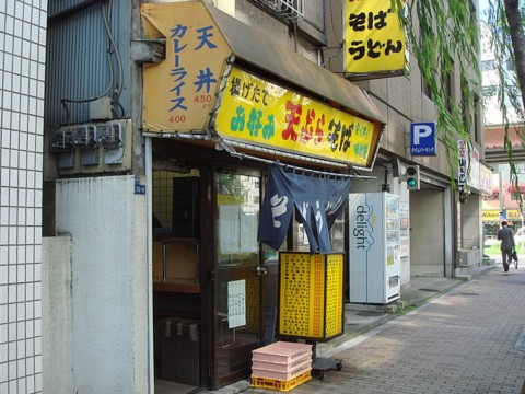 黄色い看板の店@秋葉原