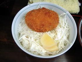 コロッケ丼(小) 260円