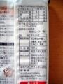 桝田屋製麺 信州まだらお高原そば (3).JPG