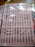 梅好@雪が谷大塚 カツ丼セット 1000円 (4).JPG