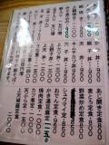 梅好@雪が谷大塚 カツ丼セット 1000円 (5).JPG