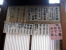 梅好@雪が谷大塚 カツ丼セット 1000円 (6).JPG