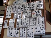 梅好@雪が谷大塚 カツ丼セット 1000円 (7).JPG